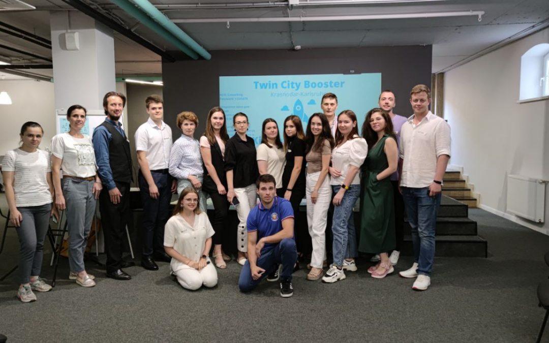 Twin City Lab запустили программу Booster для городов-побратимов Краснодар и Карлсруэ